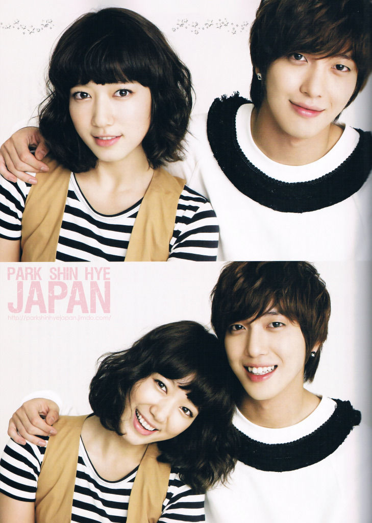 Jung Yong Hwa s beloved love The first one is Park Shin Hye