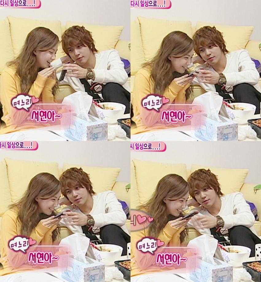 110129 we got married � yonghwa